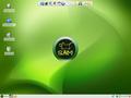 Sam-linux-2007-deskshot.png