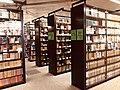 Sammlung-Neumannstiftung-in-der-Universitaetsbibliothek-Magdeburg 2020-07-09.jpg