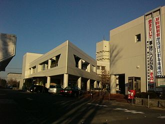 Samukawa - Samukawa's government office