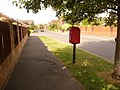 Sandford, postbox No. BH20 113, Forest Edge Road - geograph.org.uk - 1365113.jpg