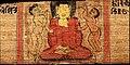 Sanskrit MS Epsilon 1; Astasahasrikaprajnaparamitasutra Wellcome L0027861.jpg