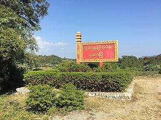 Saw Township - Saw Township Signboard