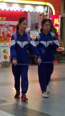 School Uniform for GZ04MS (L).jpg
