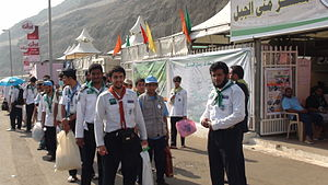 Religion in Scouting - Boy Scout camp during the pilgrimage season in Mina, Saudi Arabia