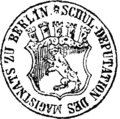 Seal of Berlin 1846 (Schuldeputation).png