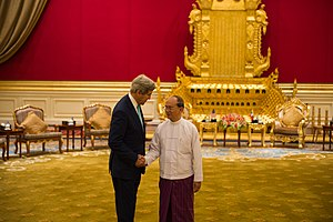 Presidential Palace, Naypyidaw - Image: Secretary Kerry Meets Burmese President Thein Sein Flickr East Asia and Pacific Media Hub (2)
