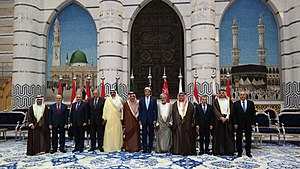 Secretary Kerry Poses for a Photo with Arab Leaders (15022583739).jpg