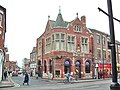 Selby Town Old Council Offices - geograph.org.uk - 108302.jpg