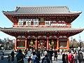 Sensoji temple Tokyo Feb 2008.jpg