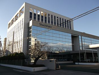 Shachihata Head Office 20140106.JPG