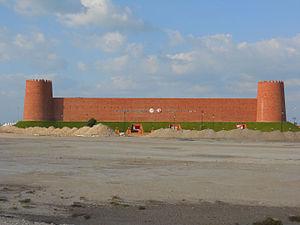Shamal sports club-Qatar