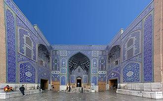 Sheikh Lotfollah Mosque - Sheikh Lotfollah Mosque