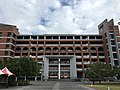Shen Si Building, Taichung First Senior High School.jpg