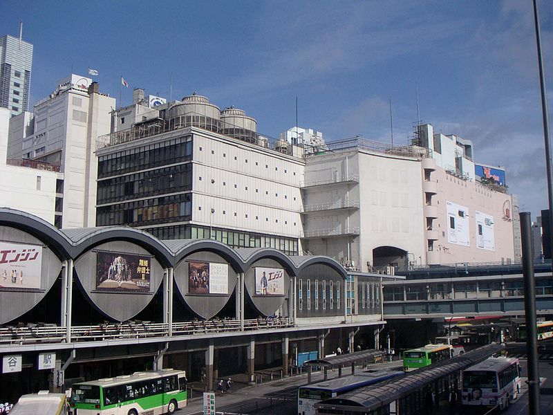File:ShibuyaEastExit2005-5.jpg