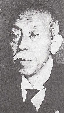 人物情報 生誕 1868年9月27日(慶応4年8月12日)  Wikipedia
