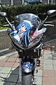 Shinryaku! Ika Musume itansha 20110730d.jpg