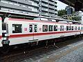 Shintetsu2105-2017-2-10.jpg