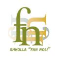 Shkolla Fan Noli logo.png