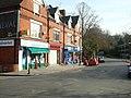 Shops, Old Hill, Chislehurst - geograph.org.uk - 1235887.jpg