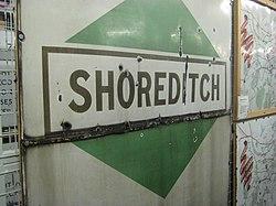 Shoreditch Roundel - Museum Depot - London Transport Museum Open Weekend March 2012 (6825114176).jpg