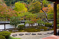 Shoryaku-ji 2014111510.jpg