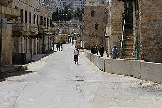 Al-Shuhada Street - Image: Shuhada Street apartheid