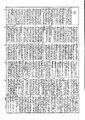 Shutei DainipponKokugoJiten 1952 26 ha.pdf