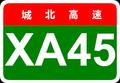 Sichuan Expwy XA45 sign no name.png