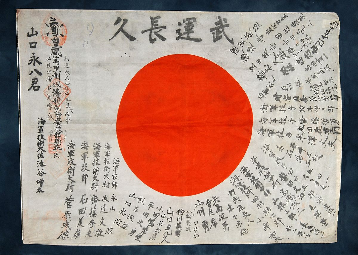 Okinawa battle flag returned to owners family abc news