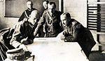 Sikorski 1920 5 Armia Wkra.jpg