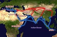 Extent of Silk Road