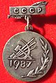 Silver Medal of the Academy of Arts of the Soviet Union.jpg
