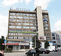 Simferopol - building12.jpg