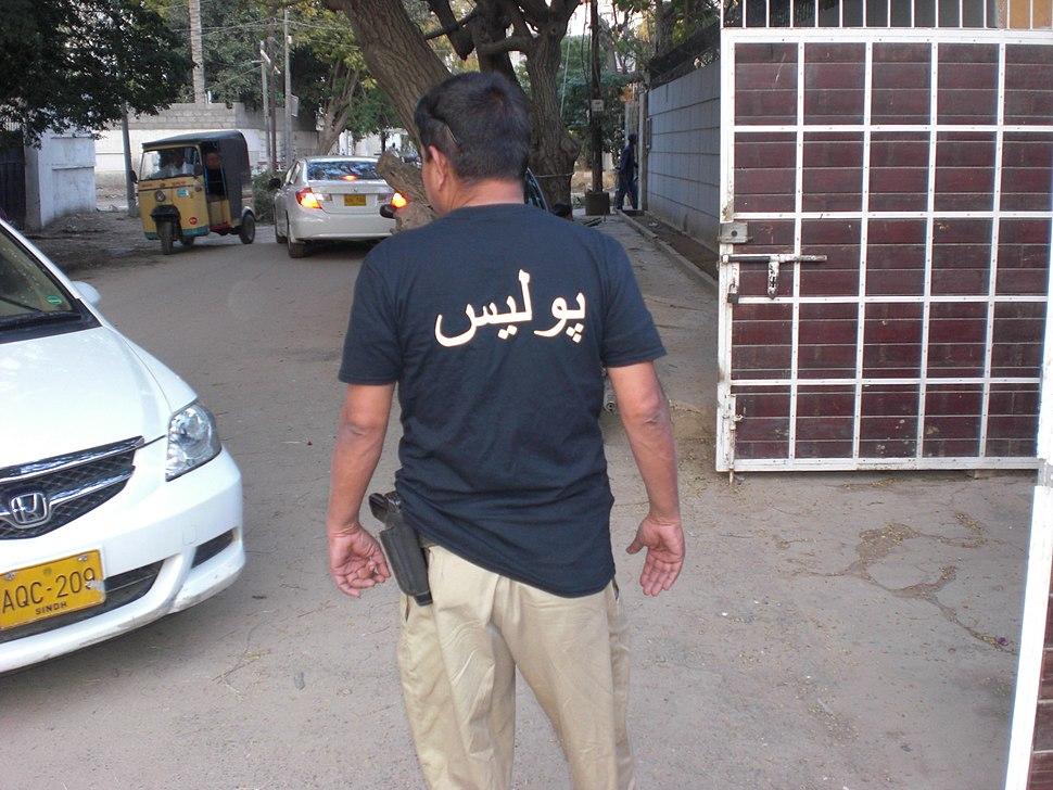 Sindh police constable 2