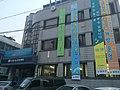 Sinjeong 4-dong Comunity Service Center 20140528 193949.JPG