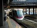 Siokaze, JR Okayama Station platform - panoramio.jpg
