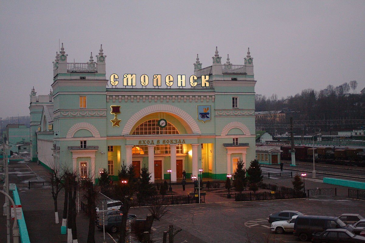 Smolensk – Travel guide at Wikivoyage