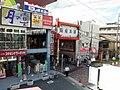 Socio2, Hankyu Ibarakishi Station - panoramio (8).jpg