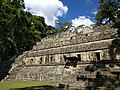 Some of the Copan Ruins further from the entrance.jpg