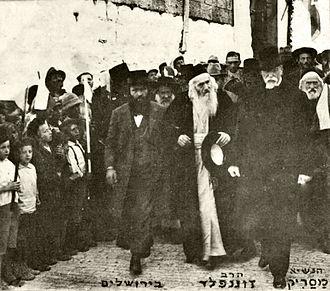 Yosef Chaim Sonnenfeld - Image: Sonnenfeld Masaryk