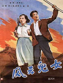 In my quest to have my book published in the People's Republic of China (in Chinese)...?