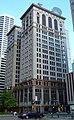 Soo Line Building Minneapolis.jpg