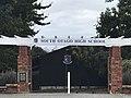 South Otago High School.jpg