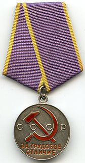 "Medal ""For Distinguished Labour"" civilian labour award of the Soviet Union"