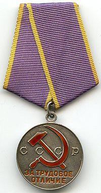 Soviet Medal For Distinguished Labour OBVERSE.jpg