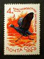 Soviet stamp 1976 Zapovednik 4k.JPG