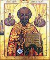 St.Nikolaj.jpg