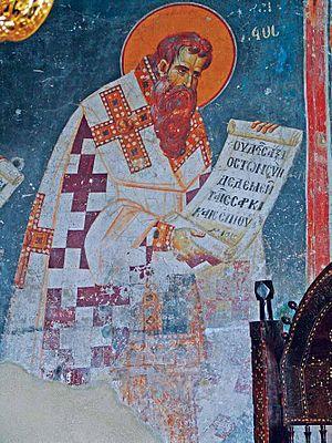 Македонски: Фреска на св. Василиј Велики, прва...