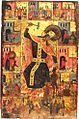 St. Marina with scenes from her life, around 1754, Icon Gallery-Ohrid 2.jpg