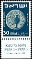 Stamp of Israel - Coins 1950 - 30mil.jpg